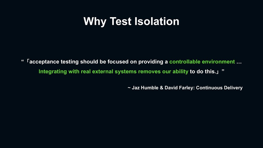 "Why Test Isolation ""「acceptance testing should ..."