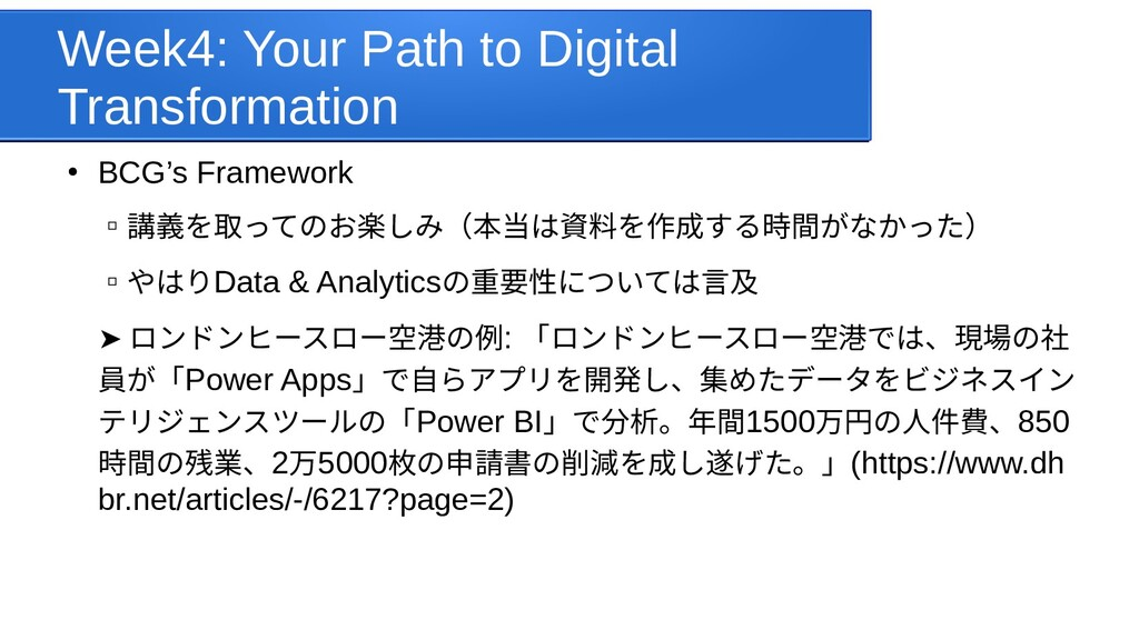 Week4: Your Path to Digital Transformation ● BC...