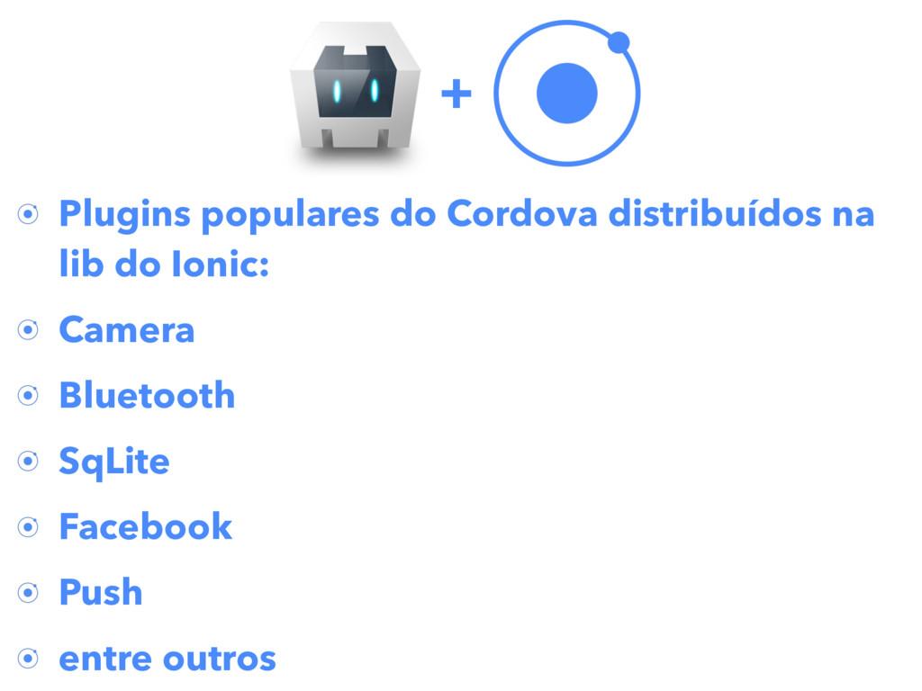 Plugins populares do Cordova distribuídos na li...