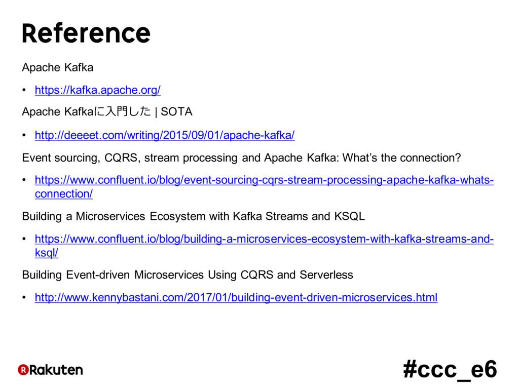 #ccc_e6 Reference Apache Kafka • https://kafka....