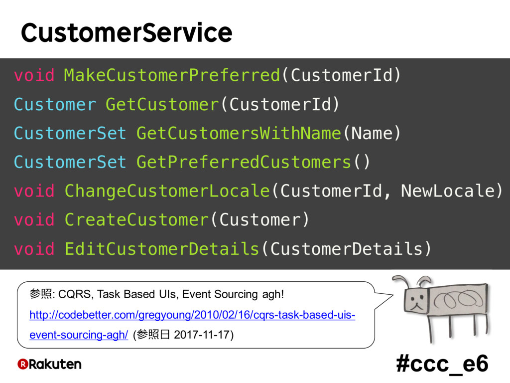 #ccc_e6 CustomerService void MakeCustomerPrefer...