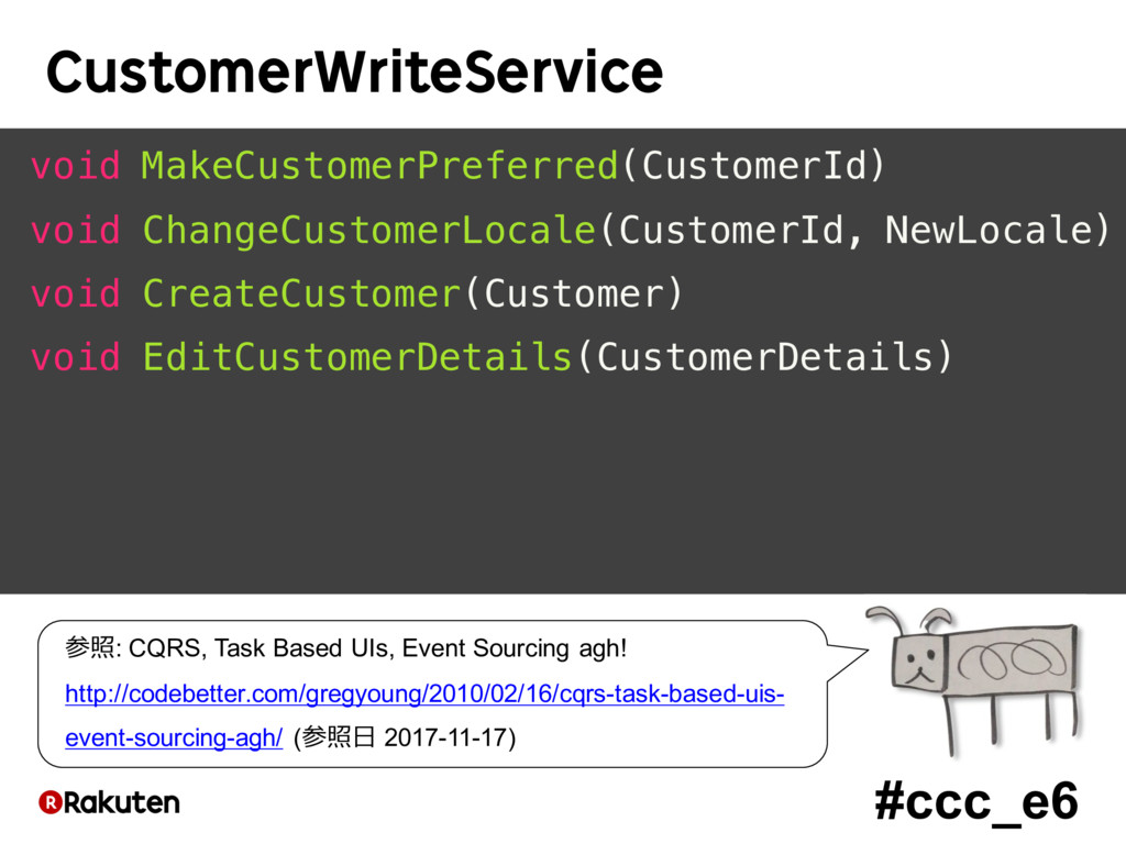 #ccc_e6 CustomerWriteService void MakeCustomerP...
