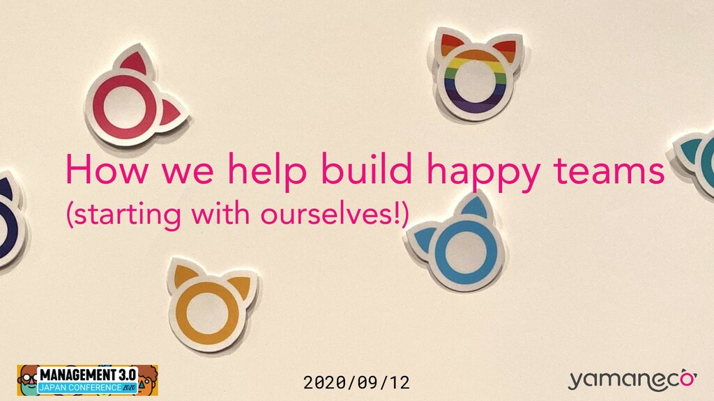2020/09/12 How we help build happy teams (start...