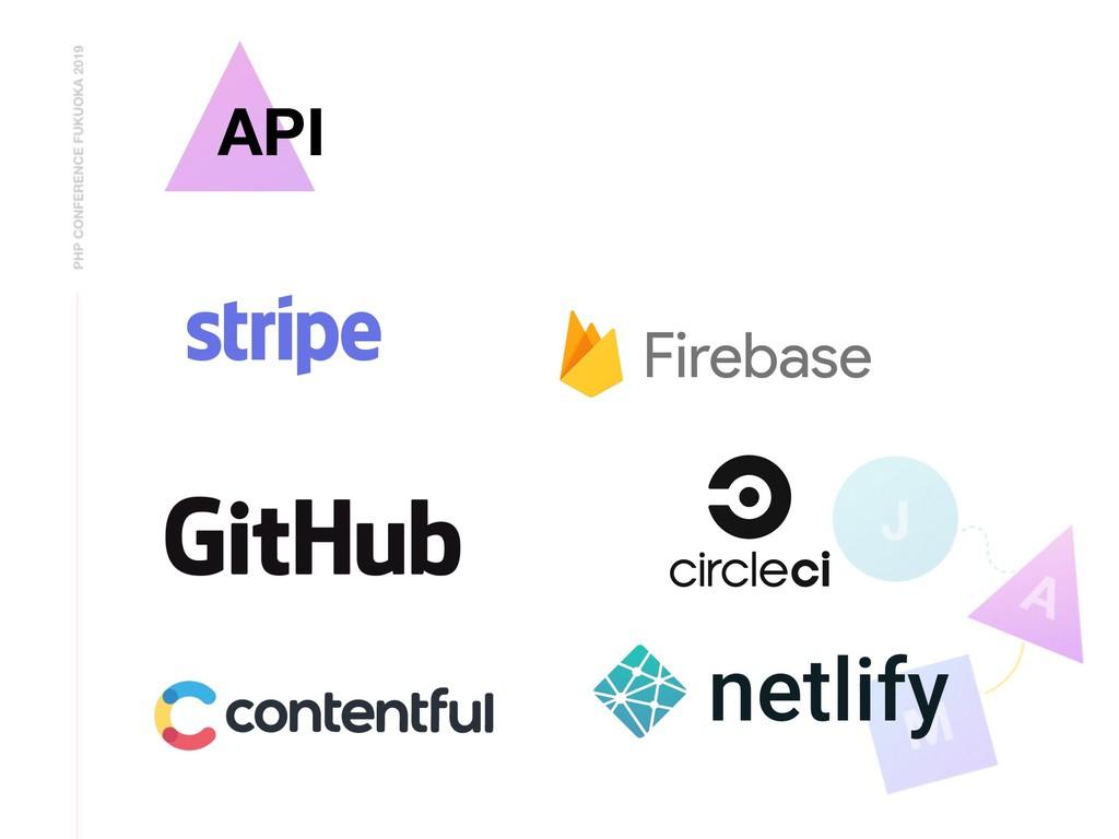 A API