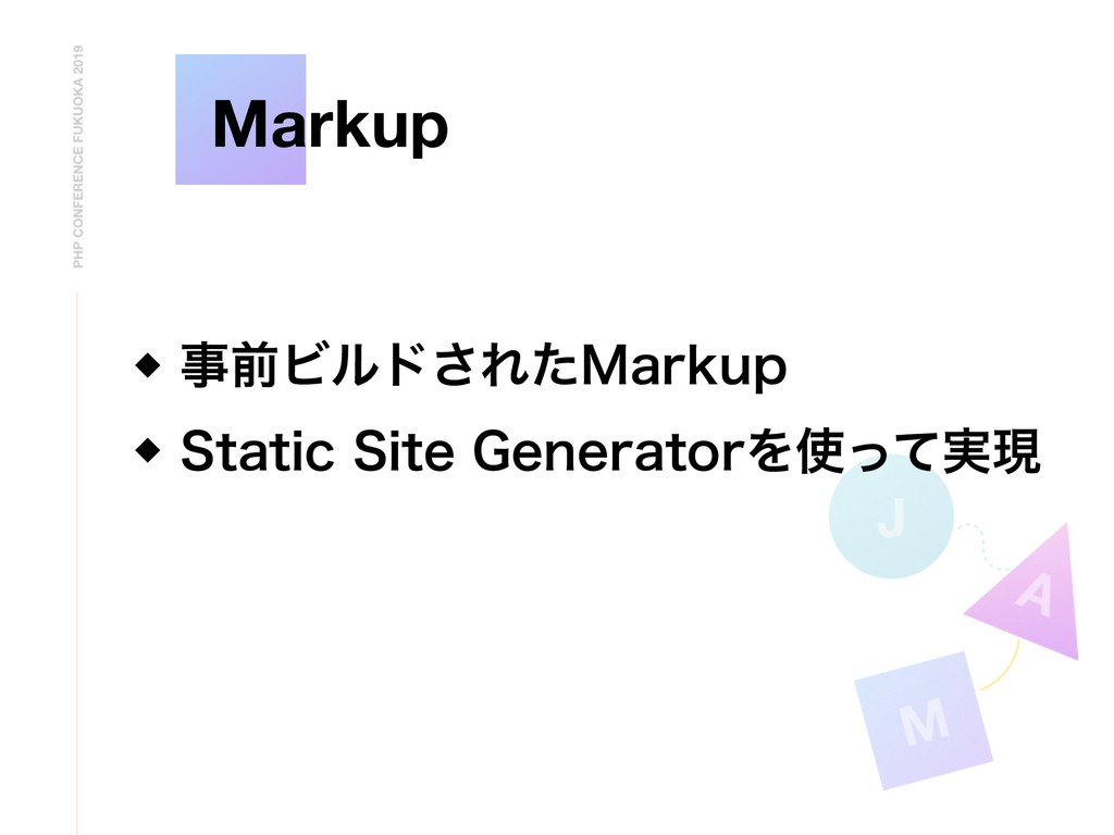 M Markup લϏϧυ͞Εͨ.BSLVQ 4UBUJD4JUF(FOFSBUP...