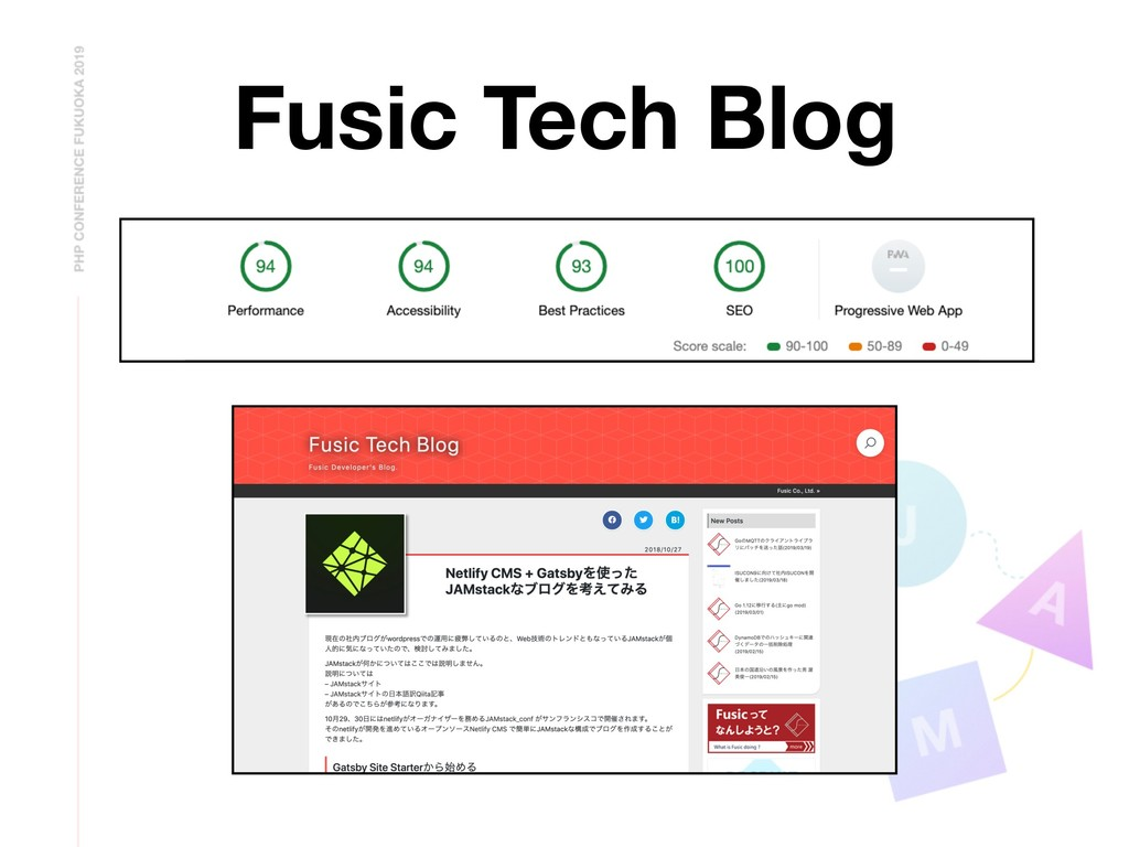 Fusic Tech Blog