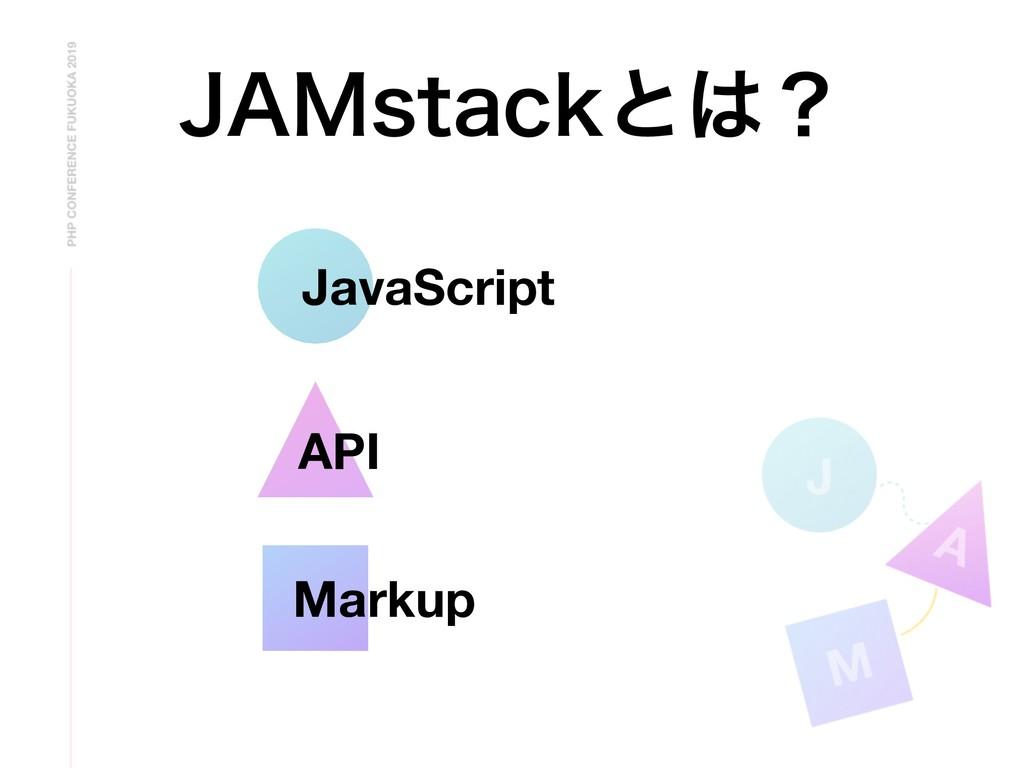 """+"""".TUBDLͱʁ J A M JavaScript API Markup"""