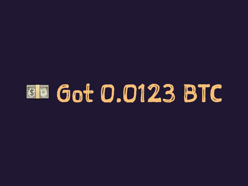 ! Got 0.0123 BTC