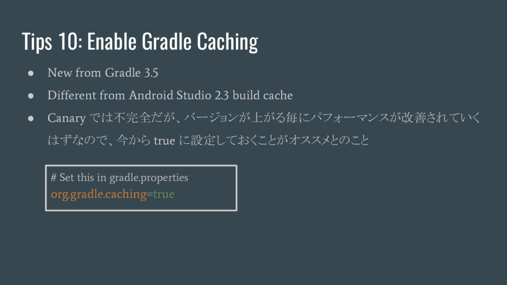 Tips 10: Enable Gradle Caching ● New from Gradl...
