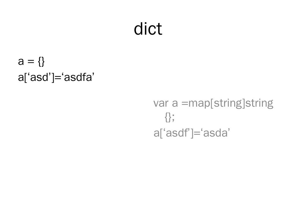 dict a = {} a['asd']='asdfa' var a =map[string]...