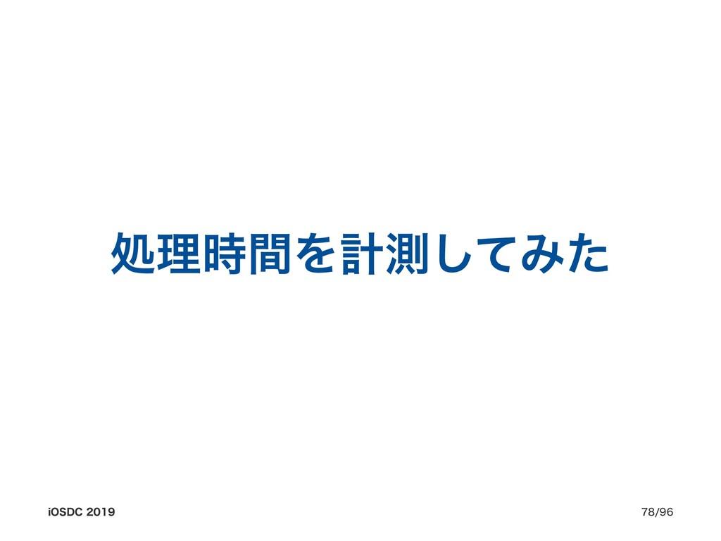 ॲཧؒΛܭଌͯ͠Έͨ J04%$