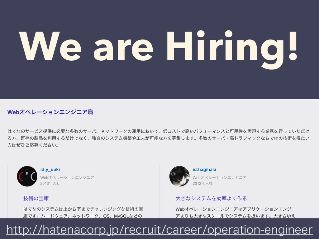 We are Hiring! IUUQIBUFOBDPSQKQSFDSVJUDBS...