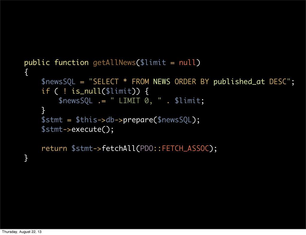 public function getAllNews($limit = null) { $ne...