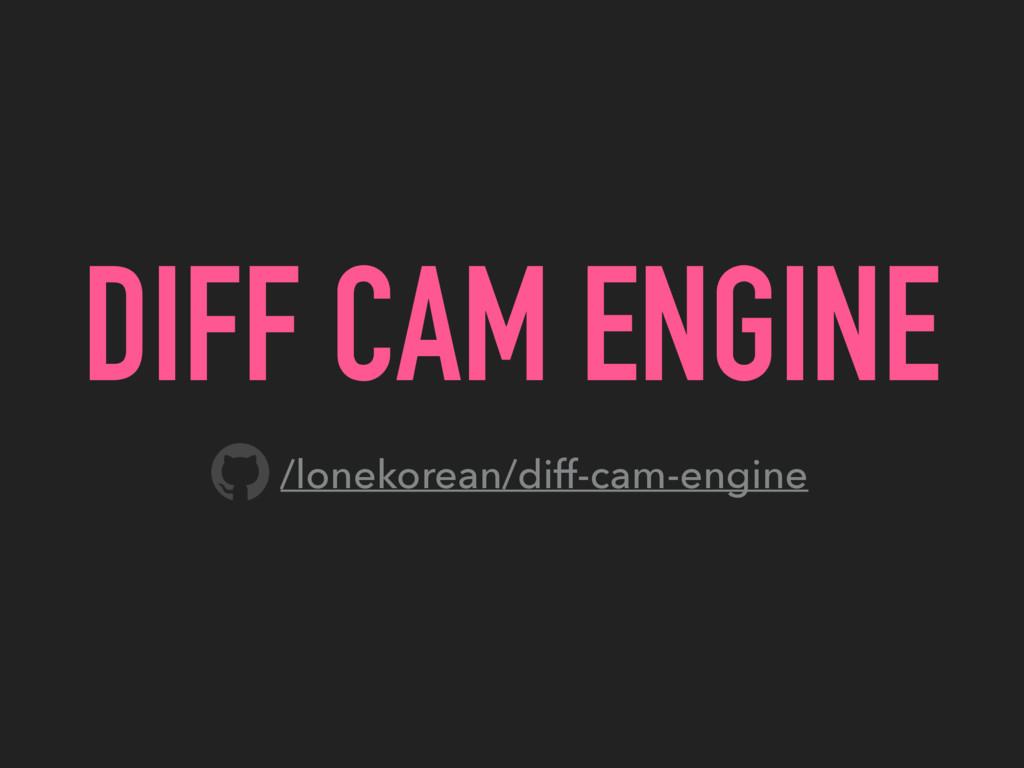 /lonekorean/diff-cam-engine DIFF CAM ENGINE