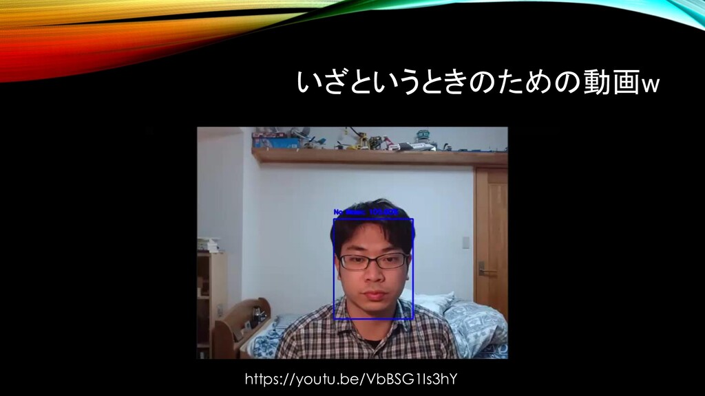 いざというときのための動画w https://youtu.be/VbBSG1Is3hY