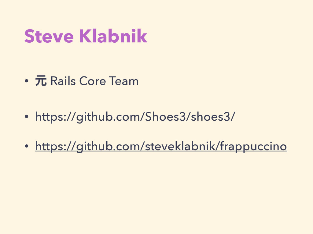 Steve Klabnik • ݩ Rails Core Team • https://git...