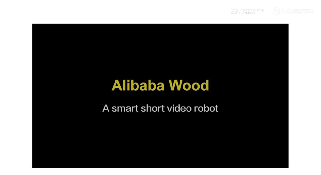 Technology Used in Alibaba Wood