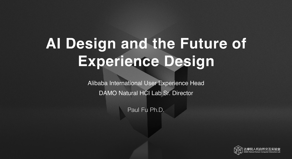 Alibaba International User Experience Head DAMO...