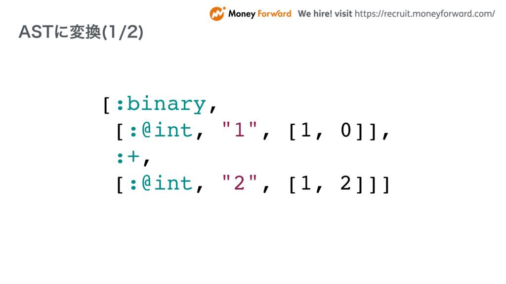 """""""45ʹม   [:binary, [:@int, """"1"""", [1, 0]], :+,..."""