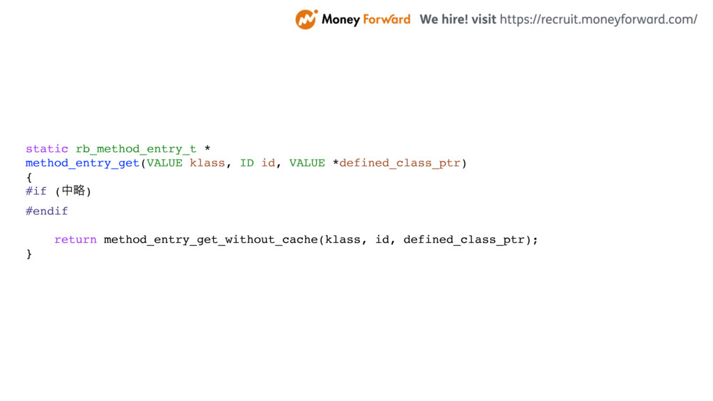 static rb_method_entry_t * method_entry_get(VAL...