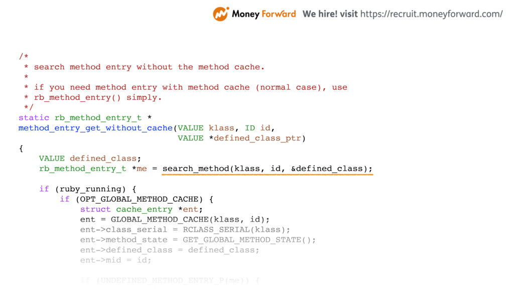 /* * search method entry without the method cac...