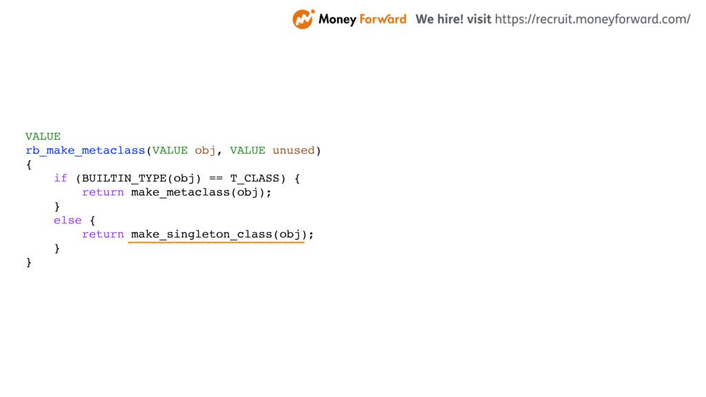 VALUE rb_make_metaclass(VALUE obj, VALUE unused...