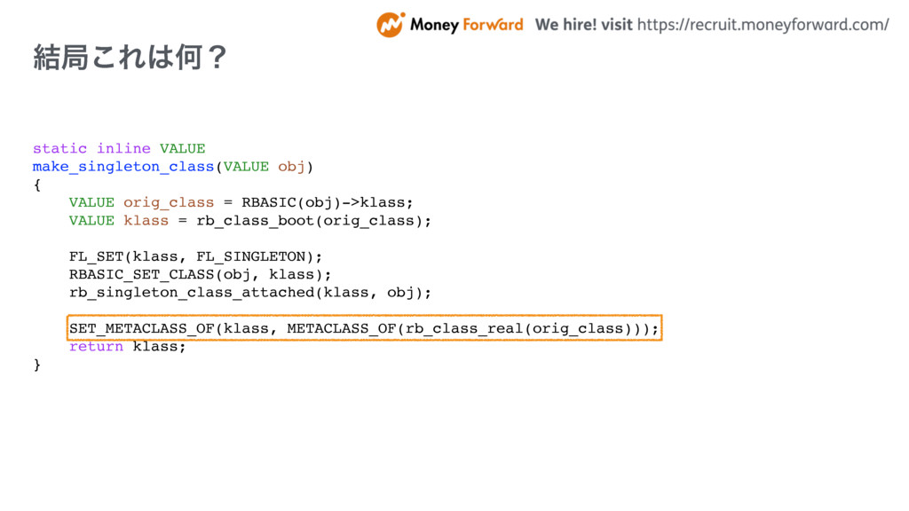 ݁ہ͜ΕԿʁ static inline VALUE make_singleton_clas...