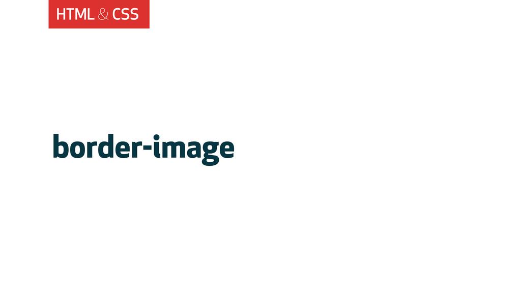 HTML & CSS border-image