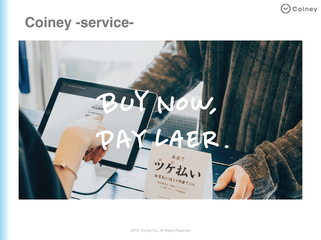 Coiney -service- $PJOFZ*OD