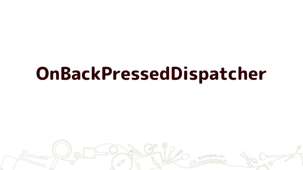 OnBackPressedDispatcher