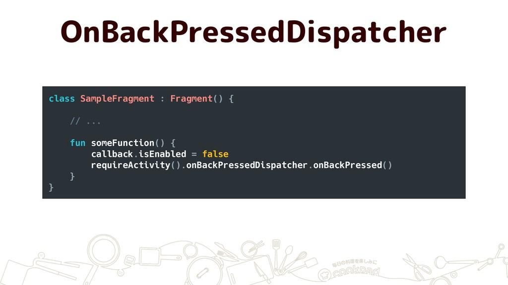 OnBackPressedDispatcher class SampleFragment : ...