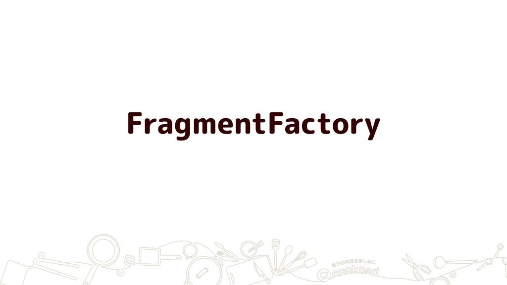 FragmentFactory