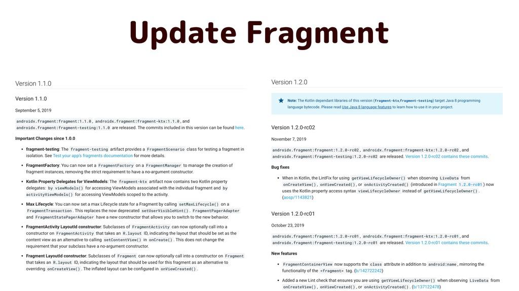 Update Fragment