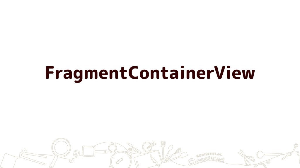 FragmentContainerView