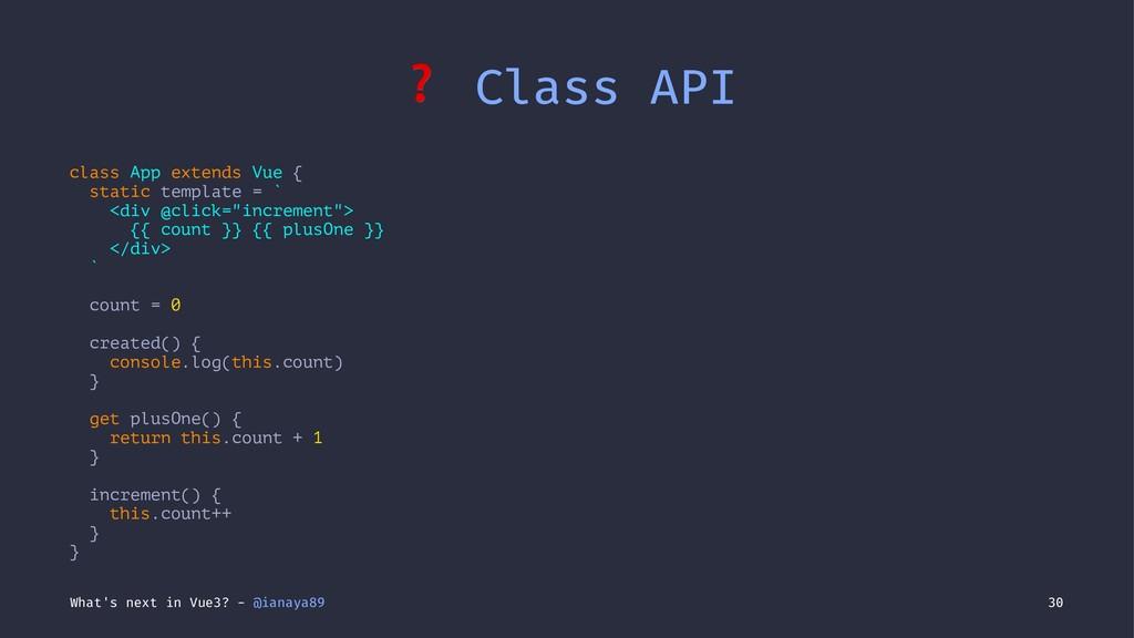 ❓ Class API class App extends Vue { static temp...