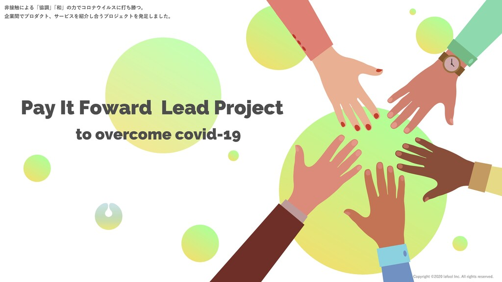 Pay It Foward Lead Project to overcome covid-19...