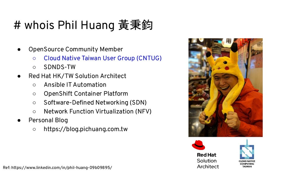 # whois Phil Huang 黃秉鈞 ● OpenSource Community M...