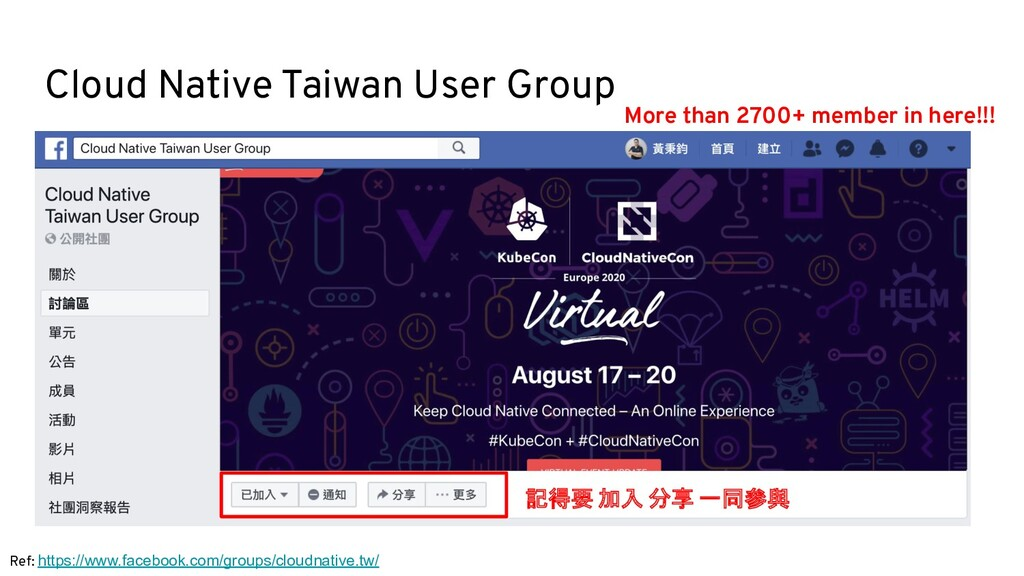 Cloud Native Taiwan User Group Ref: https://www...