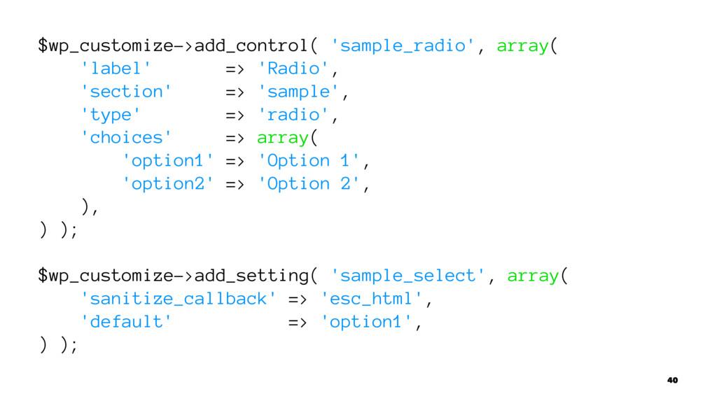 $wp_customize->add_control( 'sample_radio', arr...