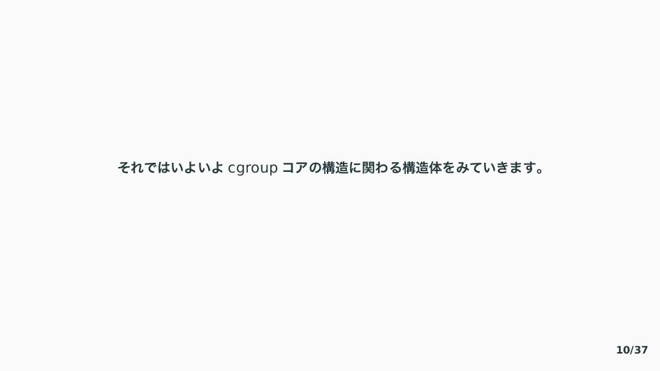 〒ぁ〜〤⿶〽⿶〽 cgroup ぢぎ〣ߏ〠ؔいߏମぇ〴〛⿶ 〳『ɻ 10/37