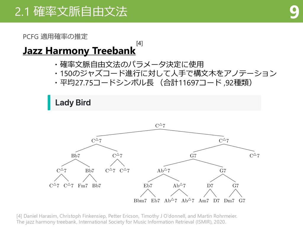 2.1 確率⽂脈⾃由⽂法 9 Jazz Harmony Treebank ・確率⽂脈⾃由⽂法の...