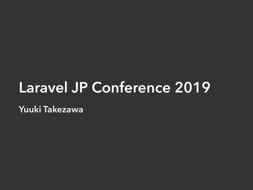 Laravel JP Conference 2019 Yuuki Takezawa