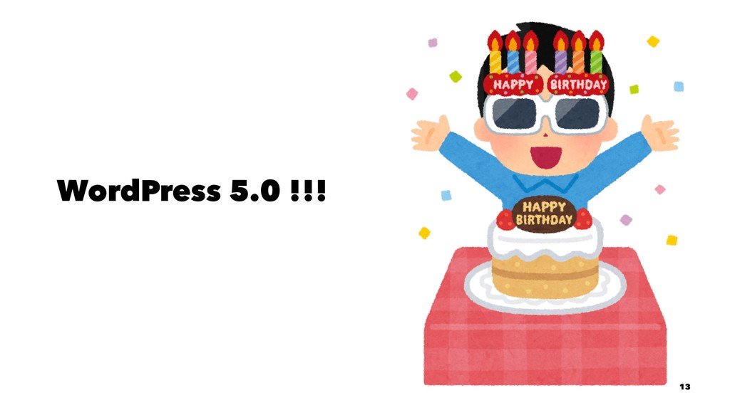 WordPress 5.0 !!! 13
