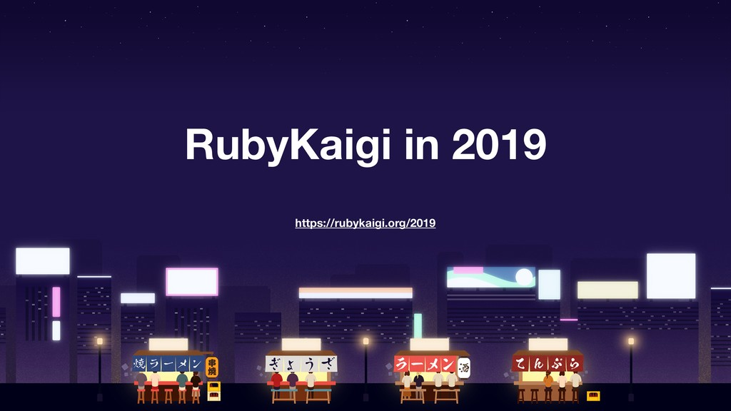 RubyKaigi in 2019 https://rubykaigi.org/2019