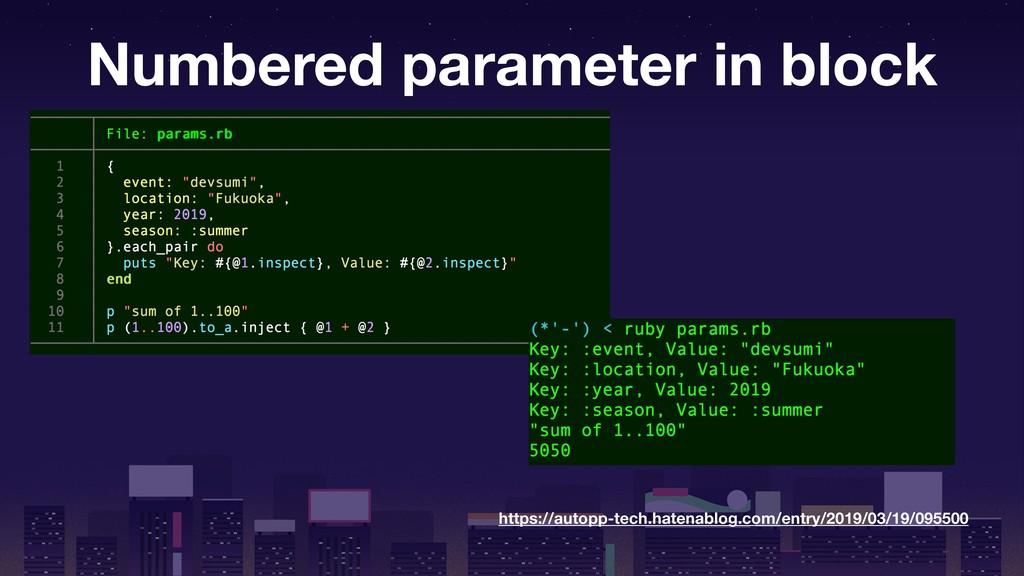 Numbered parameter in block https://autopp-tech...
