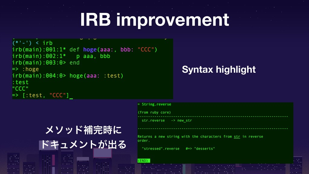 IRB improvement Syntax highlight ϝιουิʹ υΩϡϝϯ...
