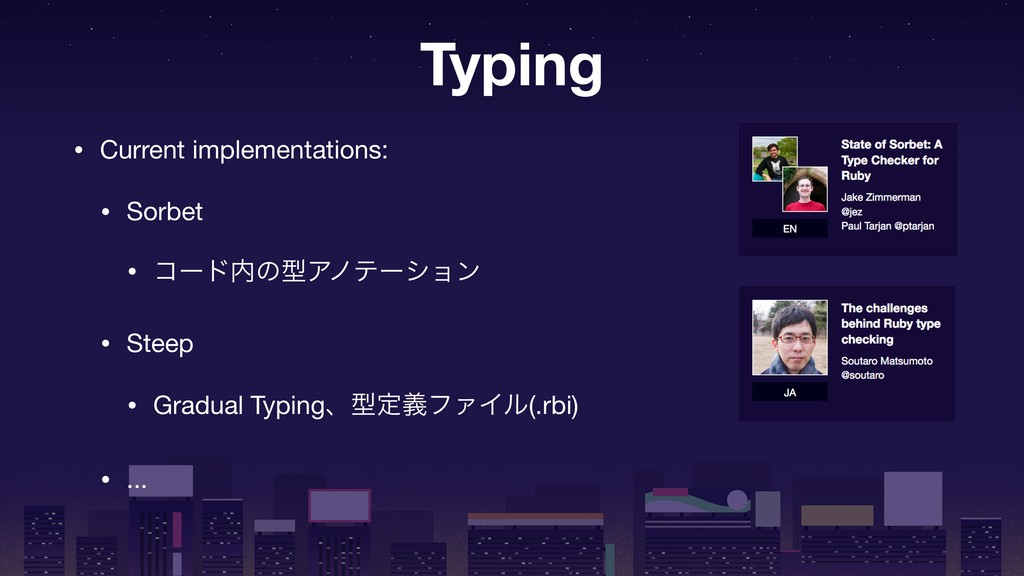 Typing • Current implementations:  • Sorbet  • ...