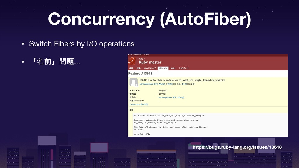 Concurrency (AutoFiber) • Switch Fibers by I/O ...