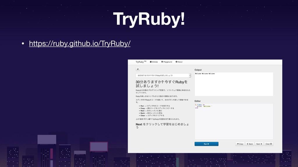 TryRuby! • https://ruby.github.io/TryRuby/