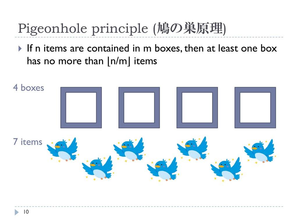 Pigeonhole principle () 10 } If n items ar...